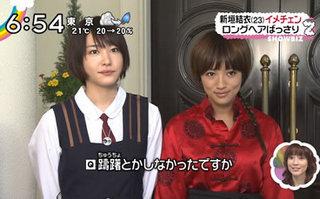 「らんま1/2」の新垣結衣