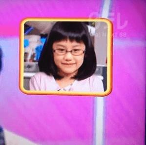 芦田愛菜のメガネ
