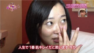指原莉乃のすっぴん