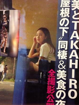 TAKAHIROと板野友美のスキャンダル