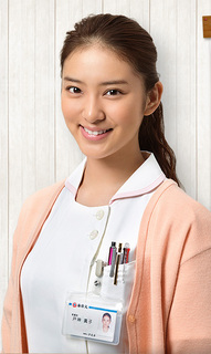 ドラマ「海の上の診療所」の武井咲