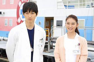 ドラマ「海の上の診療所」松田翔太と武井咲