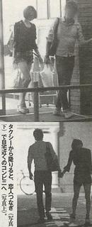 米倉涼子の熱愛記事「女性セブン」