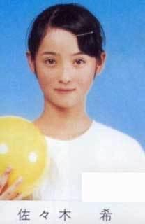 佐々木希の中学1年生頃